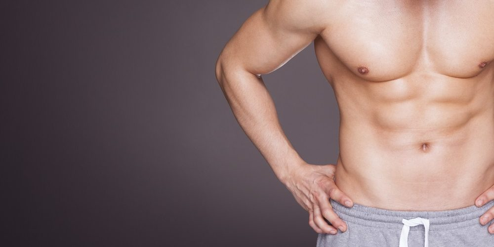 Male Plastic Surgery on the Rise